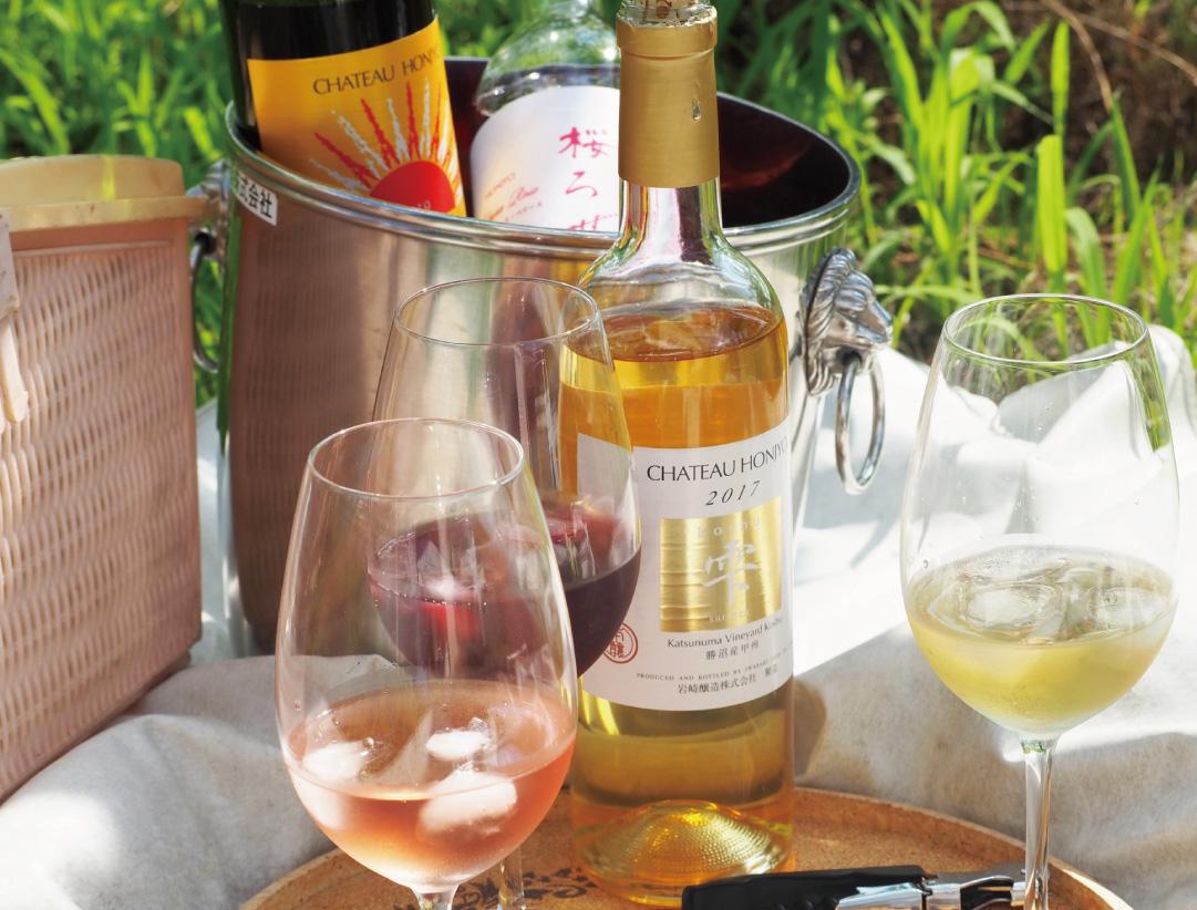 かち割りにオススメのワイン